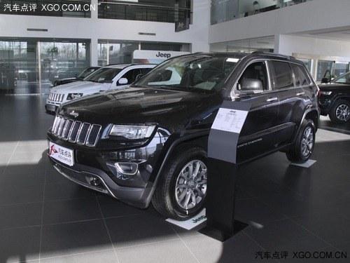 jeep大切诺基3.0优惠2.8万 最低价提车 高清图片