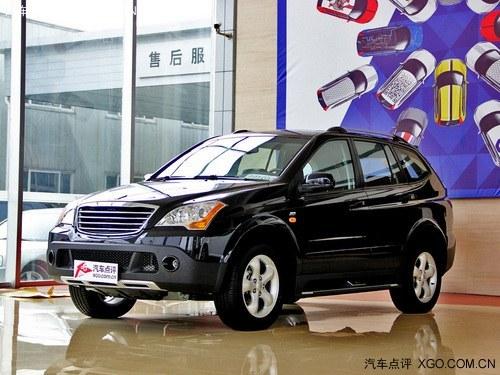 2013款 1.8T 4WD 自动豪域版