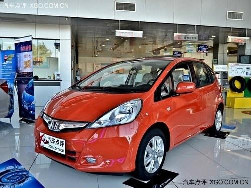 广汽本田飞度最高降8000元 现车在售中