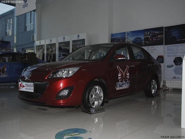 宜昌长安悦翔V5优惠0.6万元 现车充足