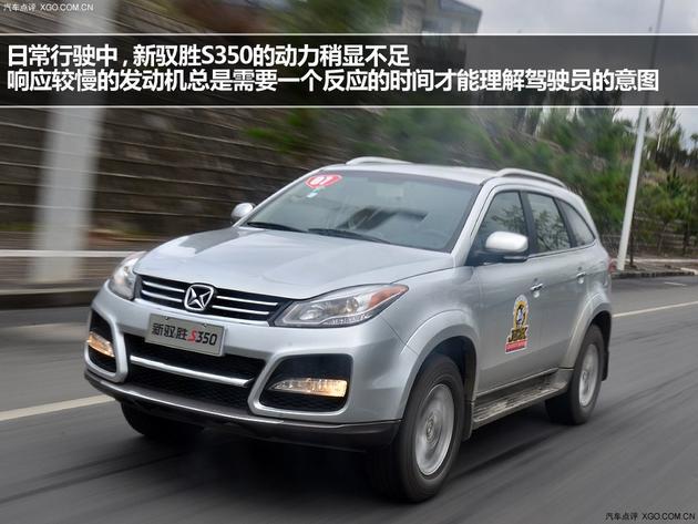 江铃汽车驭胜S350全国行情 58车高清图片