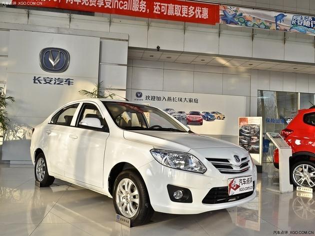 2015款悦翔v3享4千元优惠 仅4.29万起售 高清图片