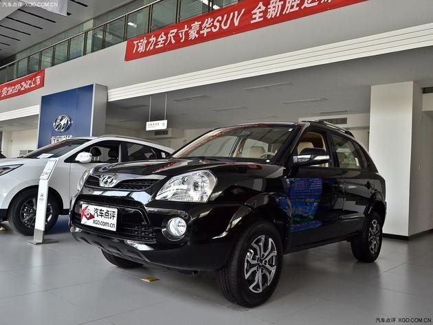 南昌北京现代途胜 最高可享优惠3.5万元