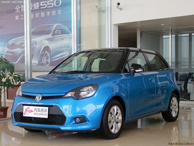无锡荣威W5最高优惠1.8万元 现车在售