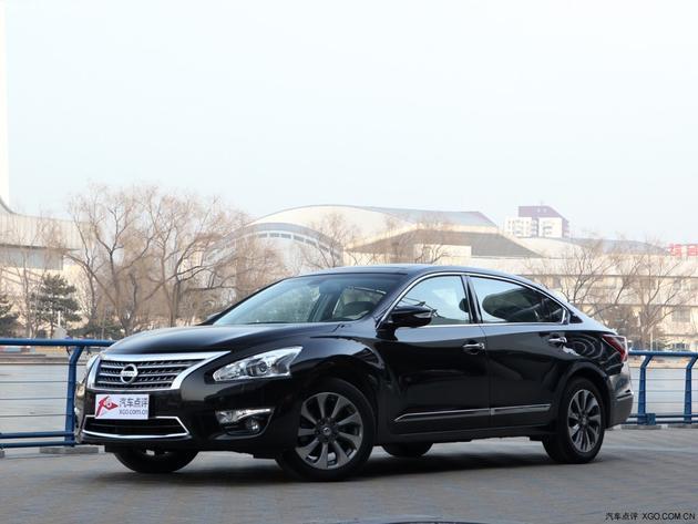 沧州东风日产天籁优惠2.9万元 现车充足