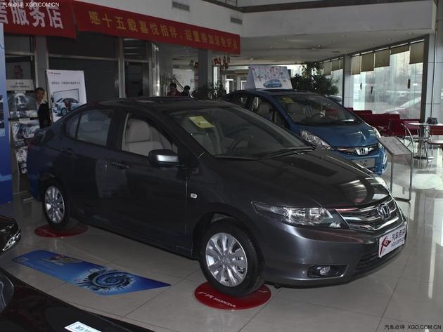 福州广汽本田锋范现车最高优惠1.3万元