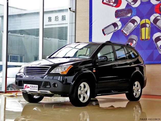 上汽荣威W5降价优惠促销3万元 现车充足