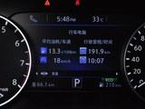 2015款 2.5 S/C HEV XV 四驱混动旗舰版-第3张图