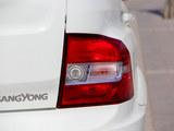 爱腾 2014款  2.3L 四驱自动豪华汽油版_高清图4