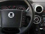 爱腾 2014款  2.3L 四驱自动豪华汽油版_高清图5