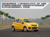 悦悦 2014款  J2 1.0L 豪华型_高清图3