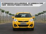 悦悦 2014款  J2 1.0L 豪华型_高清图4