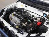 夏利N7发动机