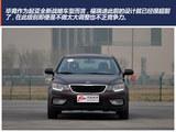 福瑞迪 2014款  1.6L AT Premium Special_高清图4