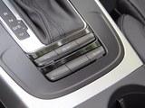 2014款 Coupe 45 TFSI风尚版-第8张图