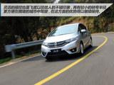 飞度 2014款  1.5L CVT LX舒适型_高清图4