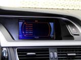 2014款 Coupe 45 TFSI-第10张图