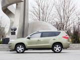 2014款 2.4L 自动两驱豪华型-第5张图