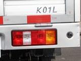 东风小康K01 2015款  1.1L 2.7m瓦楞货箱AF11-05_高清图3