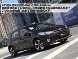 起亚K3S 2014款  1.6L 自动Premium_高清图5
