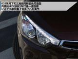 起亚K3S 2014款  1.6L 自动Premium_高清图4