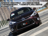 起亚K3S 2014款  1.6L 自动Premium_高清图3