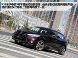 起亚K3S 2014款  1.6L 自动Premium_高清图2