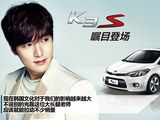 起亚K3S 2014款  1.6L 自动Premium_高清图1