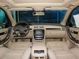 奔驰R级 2014款  R320 4MATIC豪华型_高清图1