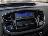 2014款 2.4L 自动两驱豪华型-第15张图