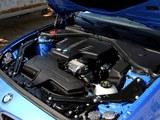 宝马2系发动机