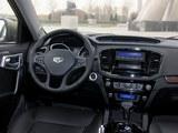 2014款 2.4L 自动两驱豪华型-第11张图