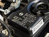 锐骐皮卡 2015款  3.0T领航版 柴油四驱超豪华型ZD30D13_高清图2