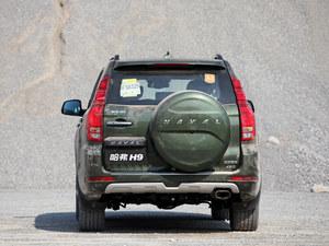 哈弗H9全系优惠1.75万元 自主硬派越野车