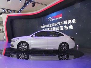 沧州广汽传祺GA3优惠达一万元 现车销售