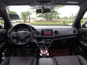 本田XR-V优惠高达1万元 欢迎到店咨询