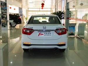 广汽本田凌派优惠一万元 少量现车在售