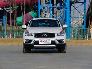 南京英菲尼迪QX50优惠高达7万 现车充足