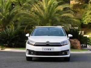 C4世嘉购车优惠3.05万元  西安多少报价