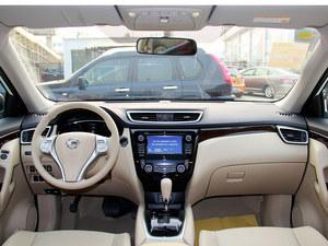 日产奇骏最高让利1.3万 现车发全国销售