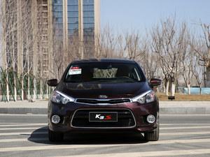 起亚K3S全系车型综合惠1.2万 都市风范高清图片