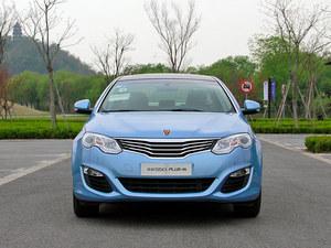 南京荣威e550优惠高达4.6万 现车充足