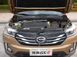 石家庄广汽传祺GS4现车销售 颜色可选