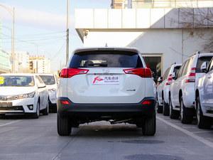 全新RAV4优惠1.8万元起 少量现车在售中