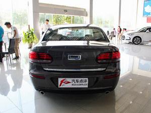 沧州观致3现金优惠0.5万元店内现车销售