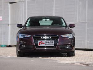 奥迪A5优惠高达16.33万 店内现车在售