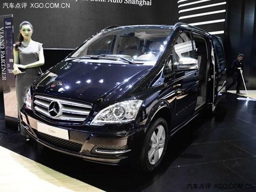 唯雅诺 全系车型 最高现金优惠15万元