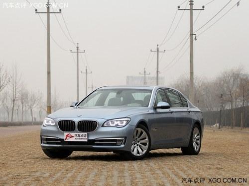 现价(万元) 优惠幅度 现车情况 2013款 宝马7系-混动 740li 混合动力