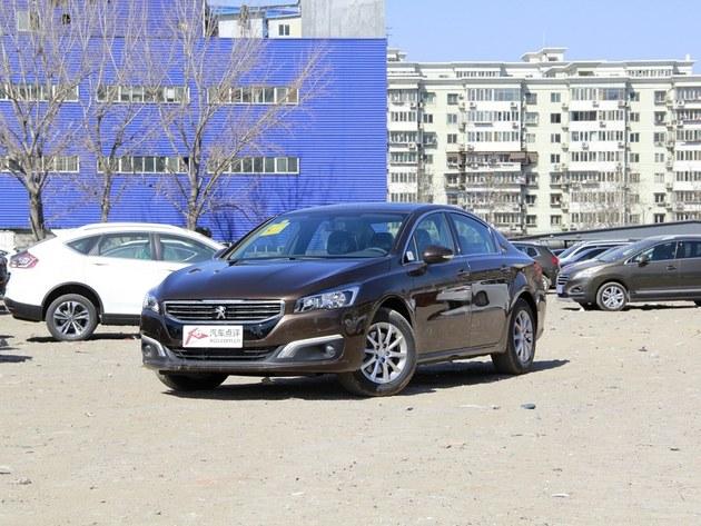 南昌东风标致508最高可享受优惠1.5万元