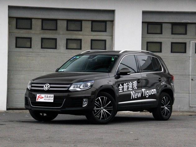 上海大众途观少量现车 置换可另享补贴